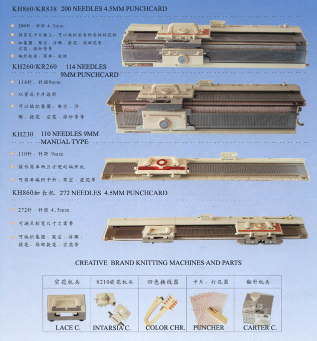 KH860 KH890 KH840 Extension Rail Brother Machine Knitting Standard Knitting Machine KH830 KH864,KH868 KH910 KH836 KH892 KH881 KH900